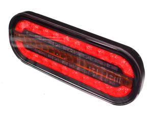 Bilde av Fristom LED baklys med